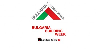 bulgaria building week 2017